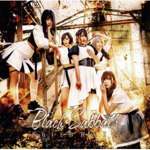 CD)8bitBRAIN/Black Sabbath(Type-B) (TECI-765)|hakucho