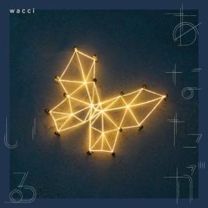 CD)wacci/あなたがいる(初回出荷限定盤(初回生産限定盤))(DVD付) (ESCL-5523)|hakucho