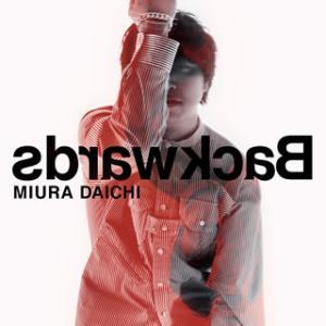 CD)三浦大知/Backwards(DVD付) (AVCD-98069)|hakucho
