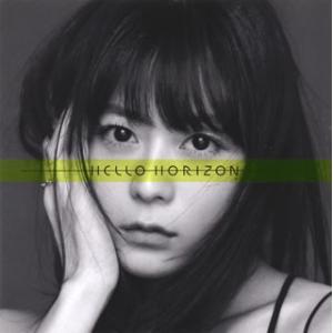 CD)水瀬いのり/HELLO HORIZON (KICM-2092) (初回仕様)|hakucho