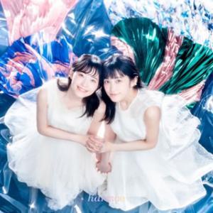 CD)harmoe/マイペースにマーメイド(初回出荷限定盤)(Blu-ray付) (PCCG-2032) hakucho