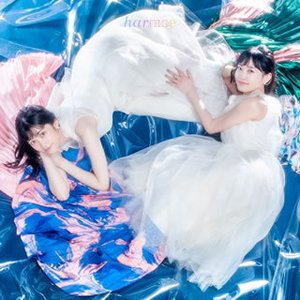 CD)harmoe/マイペースにマーメイド(通常盤) (PCCG-2033) hakucho