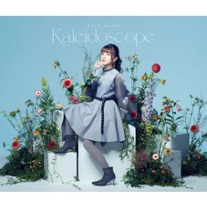 CD)鬼頭明里/Kaleidoscope(初回出荷限定盤)(Blu-ray付) (PCCG-2045)|hakucho