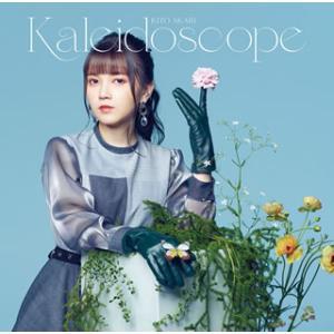 CD)鬼頭明里/Kaleidoscope(通常盤) (PCCG-2046)|hakucho