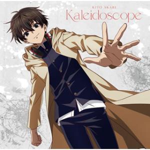 CD)鬼頭明里/Kaleidoscope(アニメ盤) (PCCG-2047)|hakucho