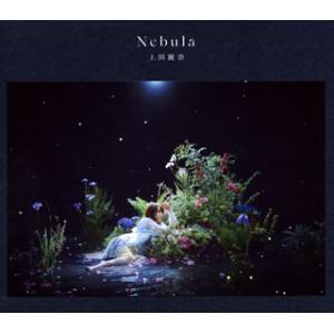 CD)上田麗奈/Nebula (LACA-15884)|hakucho