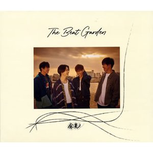 CD)THE BEAT GARDEN/余光(初回出荷限定盤(初回限定盤 2DISCS(CD+DVD)))(DV (UMCK-7123)|hakucho