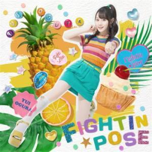 CD)小倉唯/Fightin★Pose(期間限定盤(期間限定盤))(DVD付) (KICM-92096) hakucho