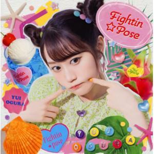 CD)小倉唯/Fightin★Pose(通常盤) (KICM-2096) hakucho