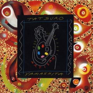 CD)山下達郎/アルチザン(30th Anniversary Edition) (WPCL-13305)|hakucho