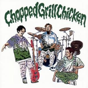 CD)WANIMA/Chopped Grill Chicken(通常盤) (WPCL-13314) hakucho