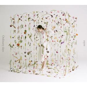 CD)milet/Ordinary days(初回出荷限定盤)(DVD付) (SECL-2587)|hakucho