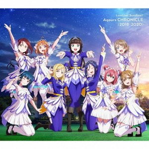 CD)「ラブライブ!サンシャイン!!」Aqours CHRONICLE(2018〜2020)/Aqours(通 (LACA-9860) hakucho