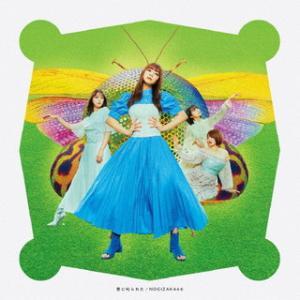 CD)乃木坂46/君に叱られた(通常盤) (SRCL-11888) (特典あり)|hakucho