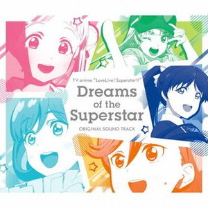CD)「ラブライブ!スーパースター!!」オリジナルサウンドトラック/藤澤慶昌 (LACA-9851)|hakucho