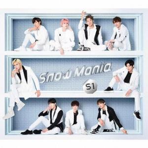 CD)Snow Man/Snow Mania S1(初回盤A)(Blu-ray付) (AVCD-96807) (特典あり) hakucho