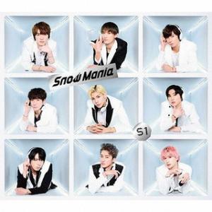 CD)Snow Man/Snow Mania S1(初回盤B)(DVD付) (AVCD-96809) (特典あり) hakucho