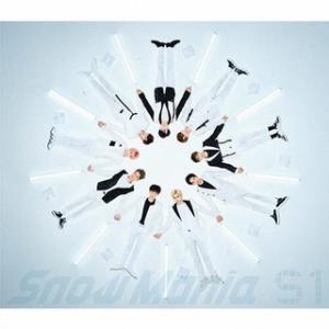 CD)Snow Man/Snow Mania S1(通常盤) (AVCD-96811) (初回仕様) hakucho
