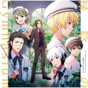 CD)「アイドルマスター SideM」アイドルマスター SideM ドラマCD〜緑陰のGymnasium (LACA-15899)|hakucho