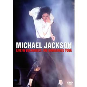 DVD)マイケル・ジャクソン/ライヴ・イン・ブカレスト (MHBP-61)|hakucho
