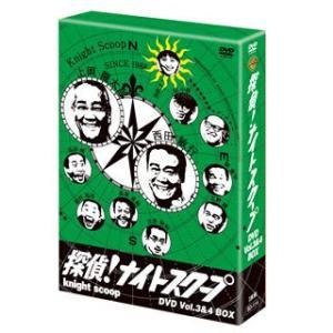 DVD)探偵!ナイトスクープ DVD Vol.3&4 BOX〈2枚組〉 (SD-123)|hakucho