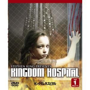 DVD)スティーヴン・キングのキングダム・ホスピタル セット1 ソフトシェル〈3枚組〉 (BP-407)|hakucho