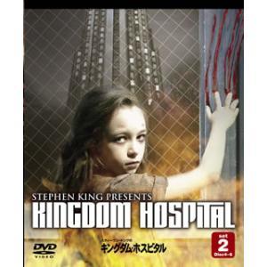 DVD)スティーヴン・キングのキングダム・ホスピタル セット2 ソフトシェル〈3枚組〉 (BP-408)|hakucho