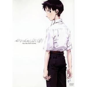 DVD)ヱヴァンゲリヲン新劇場版:序('07カラー) (KI...