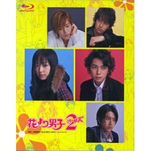 Blu-ray)花より男子2(リターンズ) Blu-ray Disc Box〈7枚組〉 (TCBD-2) hakucho