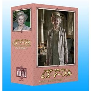 DVD)アガサ・クリスティーのミス・マープル DVD-BOX 2〈5枚組〉 (BIBF-9267)|hakucho