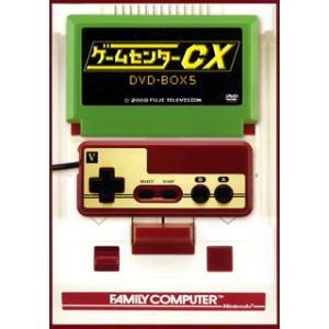 DVD)ゲームセンターCX DVD-BOX 5〈2枚組〉 (BBBE-9266)|hakucho