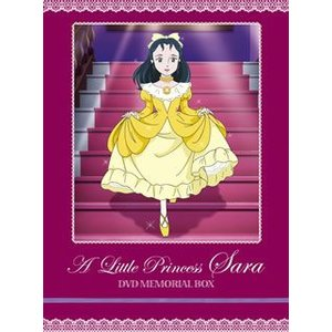 DVD)小公女(プリンセス)セーラ DVDメモリアルボックス〈8枚組〉 (BCBA-3806)|hakucho