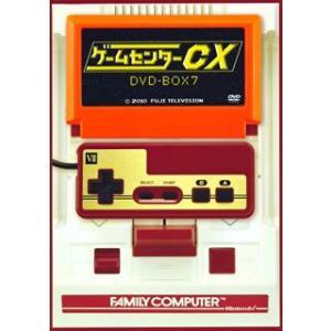 DVD)ゲームセンターCX DVD-BOX 7〈2枚組〉 (BBBE-9217)|hakucho