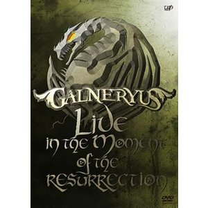 DVD)GALNERYUS/LIVE IN THE MOMENT OF THE RESURRECTI...