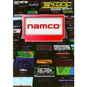 DVD)ザ・ゲームメーカー〜ナムコ(現:バンダイナムコゲームス)編〜 (BIBE-8025) hakucho