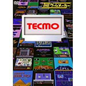 DVD)ザ・ゲームメーカー〜テクモ編〜 (BIBE-8026)|hakucho