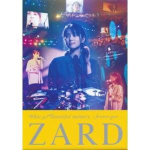 DVD)ZARD/What a beautiful memory〜forever you〜〈2枚組〉 (JBBJ-5004)|hakucho