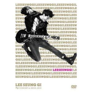 DVD)イ・スンギ/イ・スンギ 希望コンサート in Seoul 2010〈2枚組〉 (OPSD-S1009)|hakucho
