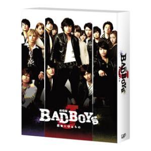 DVD)劇場版 BAD BOYS J-最後に守るもの- 豪華版('13D.N.ドリームパートナーズ/...
