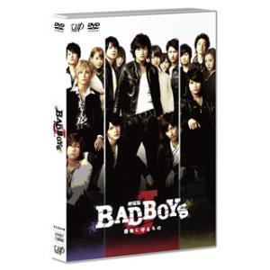 DVD)劇場版 BAD BOYS J-最後に守るもの-('13D.N.ドリームパートナーズ/バップ/...