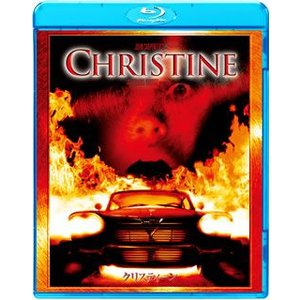 Blu-ray)クリスティーン('83米) (BLU-10292)