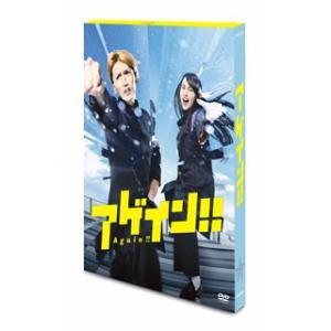 DVD)アゲイン!! DVD-BOX〈3枚組〉 (ANSB-...