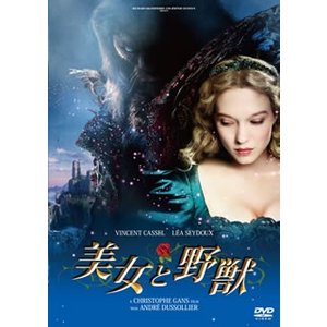 DVD)美女と野獣('14仏/独) (ASBY-5898)