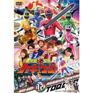 DVD)烈車戦隊トッキュウジャー VOL.12 (DSTD-8952)|hakucho