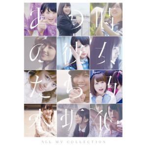 DVD)乃木坂46/ALL MV COLLECTION〜あの時の彼女たち〜 表題盤 (SRBL-1688)|hakucho