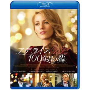 Blu-ray)アデライン,100年目の恋('15米) (SHBR-356)