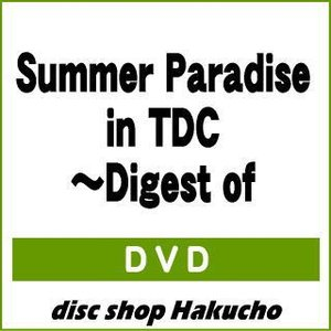 DVD)Summer Paradise in TDC〜Dig...