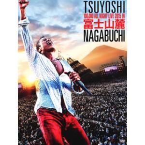 DVD)長渕 剛/富士山麓 ALL NIGHT LIVE 2015〈5枚組〉 (POBD-21022)