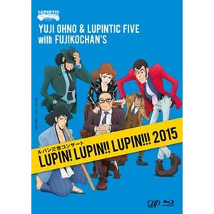 Blu-ray)Yuji Ohno&Lupintic Five with Fujikochan's/ルパン三世コンサート (VPXQ-79006)|hakucho