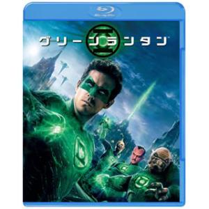 Blu-ray)グリーン・ランタン('11米) (1000592169)